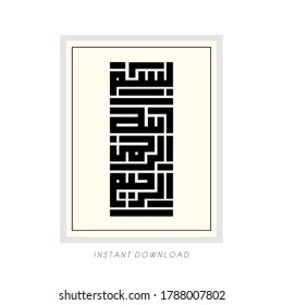 """Instant Download. Kufi style. Beautiful islamic calligraphy of """"Bismillah"""". Translation: In the name of God, the merciful, the compassionate. Eps 10 vector illustration"""