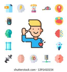 intelligence icon set. 17 flat intelligence icons.  Collection Of - ai, exoskeleton, artificial intelligence, honest, margin, brain, robot, hub, brainstorm, nerd, cap, circuit
