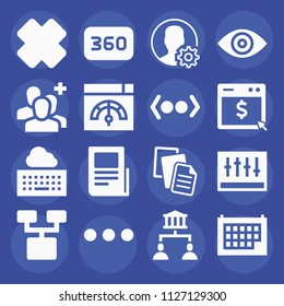 Interface filled set of vector icons such as earnings page, multiple files, cross, more, calendar, levels, 360 degrees, text lines, add user, eye, browser, user, sharing