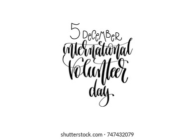 international volunteer day hand lettering congratulation inscription to 5 december holiday greeting card, poster or banner, calligraphy vector illustration
