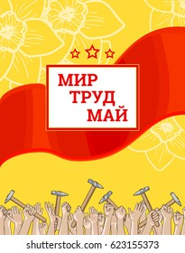 International Workers Day, May 1. Russian text means Peace Labour May. Hand drawn poster for print. Crowd of workers with their arms raised and Soviet Union red flag on yellow background