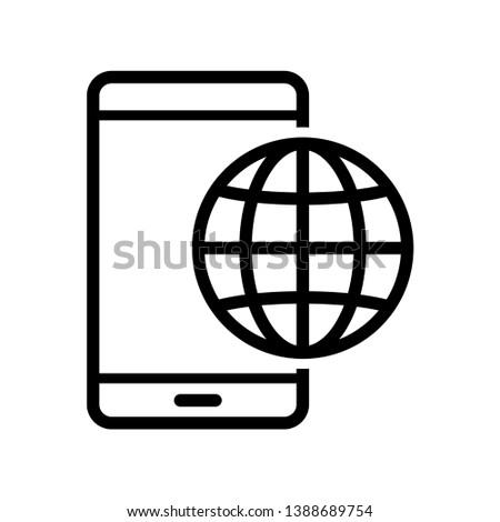 Internet Globe Icon Vector Design Template Stock Vector