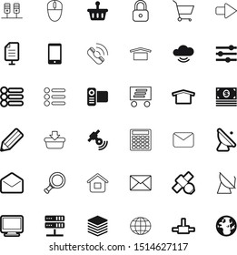internet vector icon set such as: car, audio, access, net, glass, exploration, privacy, social, password, optical, knowledge, big, search, electricity, recording, wheel, money, analyzing, same, movie