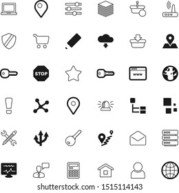 internet vector icon set such as: vocation, control, arms, logistics, process, art, speech, volume, friend, error, double, routes, team, shield, stop, app, competence, user, mail, equalizer, cart