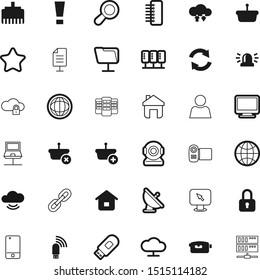 internet vector icon set such as: residence, strength, logistics, friend, member, good, aerial, chat, recording, backup, star, folders, fire, display, circle, connector, fiber, circular, ambulance