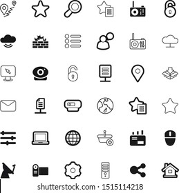 internet vector icon set such as: route, logo, package, level, antenna, commerce, orbit, local, firewall, gears, tower, argument, place, search, handle, find, wheel, share, cog, mixing, contour
