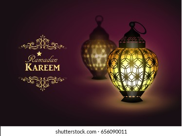 Intricate Arabic lamps