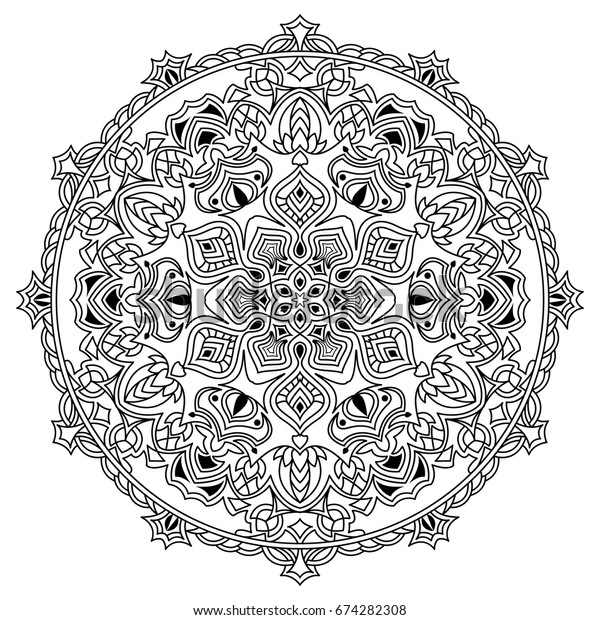 - Intricate Mandala Coloring Book Tattoo Monochrome Stock Vector (Royalty  Free) 674282308