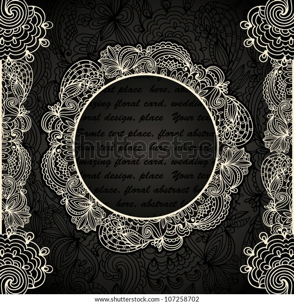 Invitation Card Lace Frame Borders Can Stock Vector Royalty