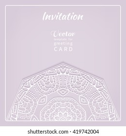 Invitation Card with lace pattern. Decorative abstract lace background, mandala element, luxury postcard with lacy texture for Wedding, Bridal, Valentine's day, greeting cards or Birthday Invitations