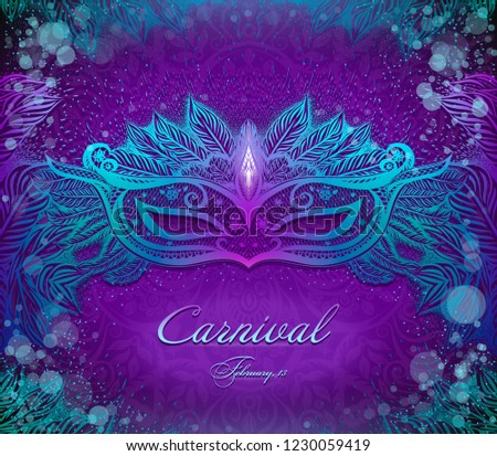 invitation card for night party new year carnival celebration background