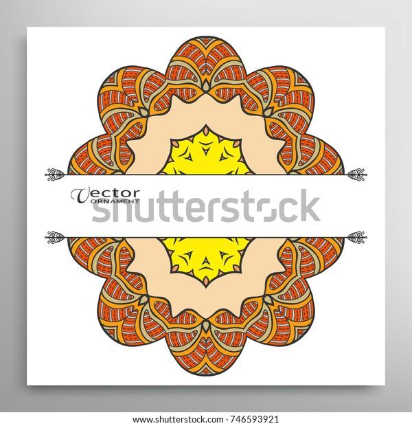Invitation Card Template Colorful Mandala Border The Arts