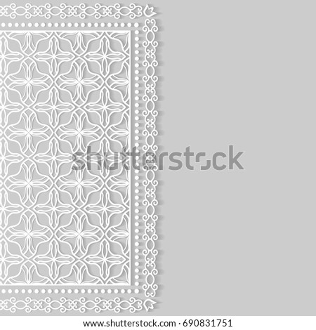 Invitation Card Template Doodle Lace Border Royalty Free