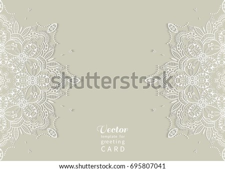 invitation card template mandala border element stock vector