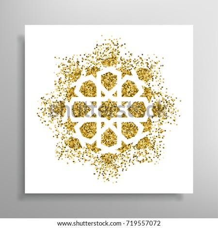 Invitation Card Vector Template Golden Islamic Stock Vector