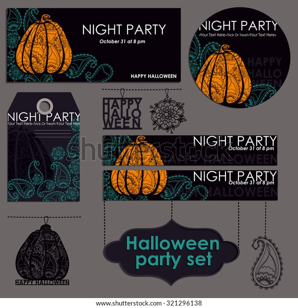 Invitation Cards Halloween Party Stock Vector Royalty Free