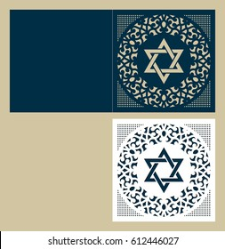 Invitation Envelope template of Jewish star of David. Laser cutting card. Magen David Square format. Die of wedding and invitation card. Vector Illustration.