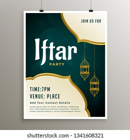 invitation template of iftar party