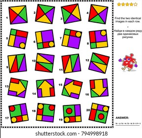 IQ training abstract visual puzzle: Find the two identical images in every row. Suitable both for adults and gifted children. Answer included.
