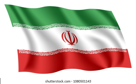 Iran flag. Isolated national flag of Iran. Waving flag of the Islamic Republic of Iran. Fluttering textile iranian ensign. Three Colour Flag.