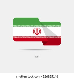 Iran national flag on a white background with shadow. vector illustration