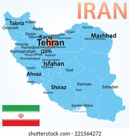 Iran - vector map with largest cities. Carefully scaled text by city population, geographically correct.