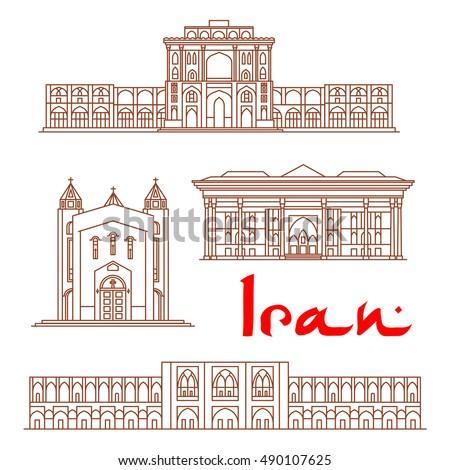 Ladda ner video kön Iran