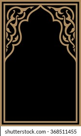 Iraq Arabic Floral Frame. Ocher on black. Traditional Islamic background.
