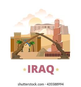 Iraq country design template. Flat cartoon style historic showplace web site vector illustration. World travel Asia Asian collection. Mudhafaria Minaret Great Ziggurat Ur National Museum Victory Arch.