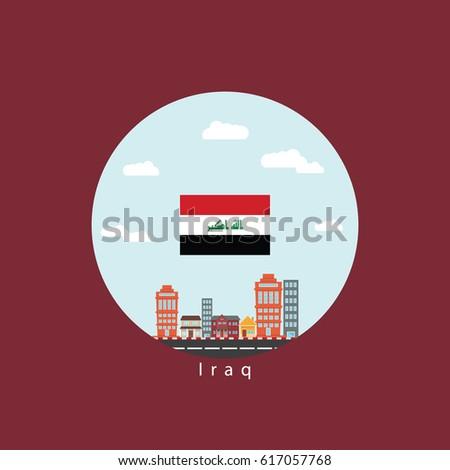 Iraq Little City Circle Logo Icon Stock Vector (Royalty Free