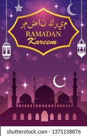 Islam religion mosque with crescent moon, stars and Muslim lanterns vector greeting card of Ramadan Kareem holiday design. Arabic city skyline and festive arabian lamps on night sky background