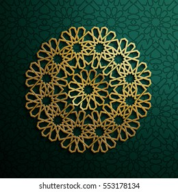 Islamic 3d gold on dark mandala round ornament on seamless background architectural muslim texture design. Can be used for brochures invitations, persian motif