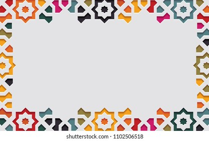 Islamic arabesque design greeting card for Ramadan Kareem.Arabic colorful ornamental detail of mosaic.Vector illustration.