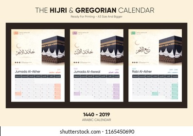 Islamic arabic calendar - arabic calligraphy (hijri calendar 1440-2019, rabi al akhir, jumada al awwal, jumada al akhir)-kaaba vector on texture background-happy new year- A3 size ready for print