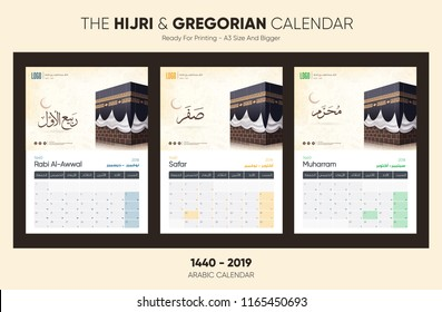 Islamic arabic calendar - arabic calligraphy ( hijri calendar 1440 - 2019, muharram, safar and rabi al awwal ) with kaaba vector on texture background-happy new year- A3 size ready for print