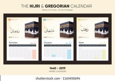 Islamic arabic calendar - arabic calligraphy ( hijri calendar 1440 - 2019, rajab, sha'ban and ramadan ) with kaaba vector on texture background-happy new year- A3 size ready for print
