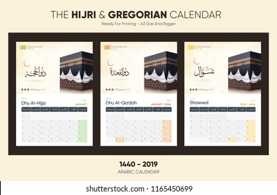 Islamic arabic calendar - arabic calligraphy ( hijri calendar 1440 - 2019, shawwal, dhu al qa'dah and dhu'l hijjah) with kaaba vector on texture background-happy new year- A3 size ready for print