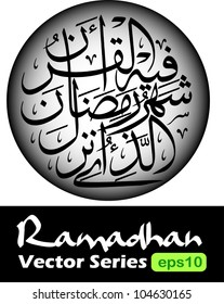 """Islamic arabic calligraphy vector (translation: """"The month of Ramadhan in which the Qur'an was revealed"""" from verse 2:185 of the Koran). Ramadhan is a holy fasting month for muslim."""