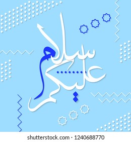 Islamic art calligraphy salam aleikum (peace be with you). Muslim greeting, sunnah of the prophet Muhammad. Memphis style, fusion. Multipurpose and multifunctional vector illustration