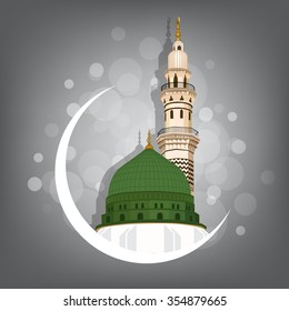 Islamic Background