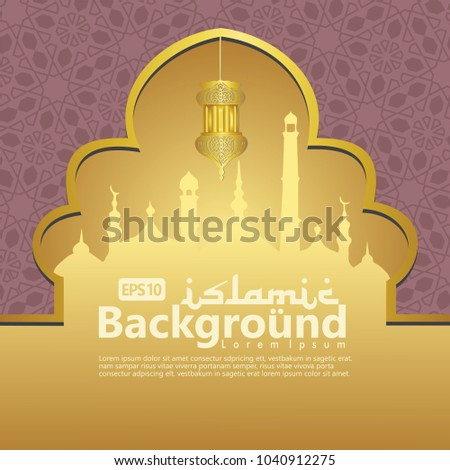 Islamic Background Card Brochure Flyer Poster Stock Vector Royalty