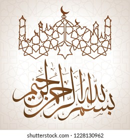 "islamic Bismillah greeting card with arabic calligraphy and Mosque vector illustration - Translation of text : ""Bismillahi rahmanir rahim (in the name of Allah, the compassionate, the merciful)"""