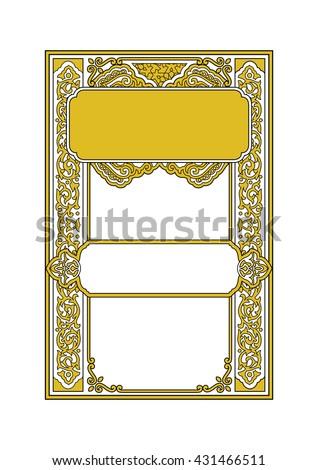 Book vector islamic cover