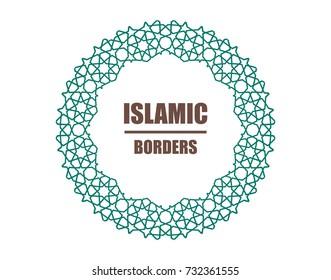 Islamic border. vector illustration