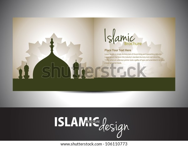 Islamic Brochure and Cover Design