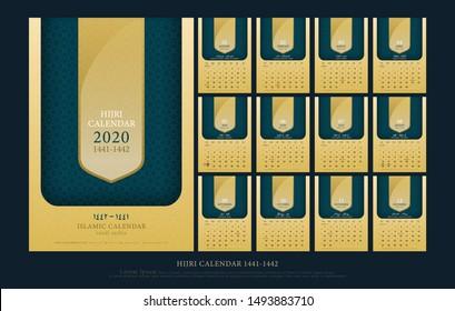 Calendrier Ramadan 2020.Ramadan 2020 Images Stock Photos Vectors Shutterstock