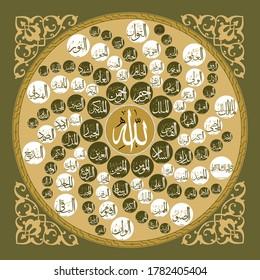 Islamic calligraphy 99 names of Allah.