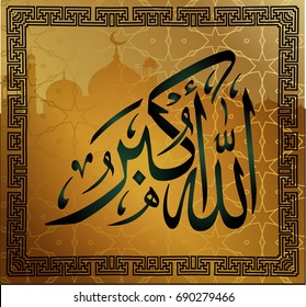Islamic Calligraphy For Allahu Akbar Can Be Used To Design Holidays In Islam Such As