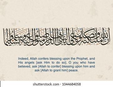 Quran Images, Stock Photos & Vectors | Shutterstock