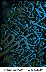 Islamic calligraphy for background, suitable for Islamic holidays decoration